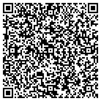 QR-код с контактной информацией организации РЕМЭКС, ОАО