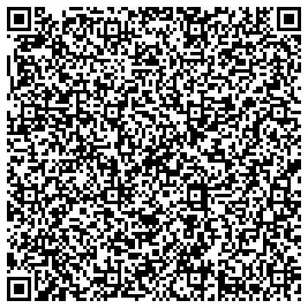 QR-код с контактной информацией организации Государственное унитарное предприятие  города Москвы  по эксплуатации высотных  административных и жилых домов