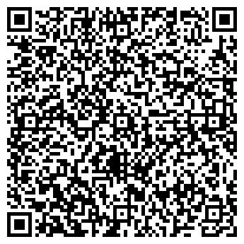 QR-код с контактной информацией организации ИНДУСТРИЯ-РЕЕСТР