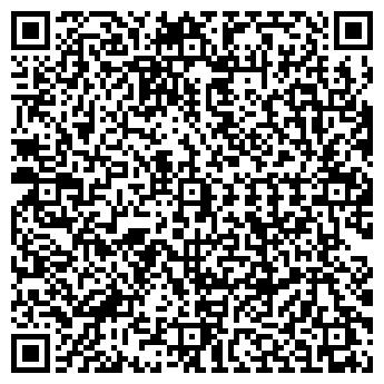 QR-код с контактной информацией организации ЛЕ КОЛОН