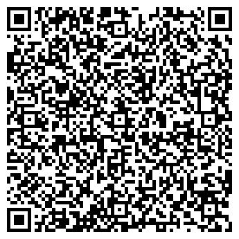 QR-код с контактной информацией организации ООО Магазин - офис АРГО Украина