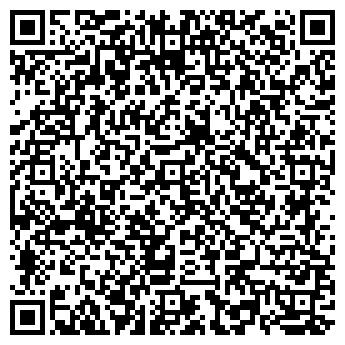QR-код с контактной информацией организации ООО ДСК Кострома