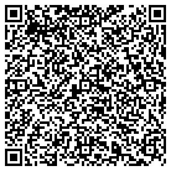 """QR-код с контактной информацией организации ИП """"Уют"""""""