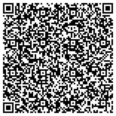 QR-код с контактной информацией организации Автосалон ЧЕРИ ЦЕНТР Орехово-Зуево