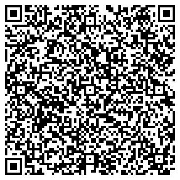 QR-код с контактной информацией организации ООО Мир Компьютерных Технологий