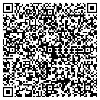 QR-код с контактной информацией организации ИП PODSVETKA.KZ