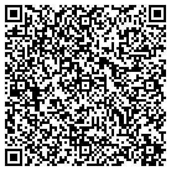 QR-код с контактной информацией организации ОсОО Билет Стандарт
