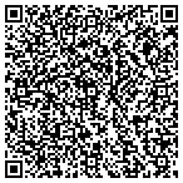 """QR-код с контактной информацией организации ООО Компания """"Оttex"""" (Склад №2)"""