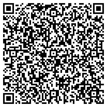 QR-код с контактной информацией организации КАПЭЛЛЬ СТУДИЯ