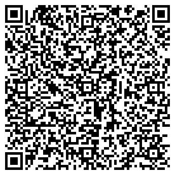 QR-код с контактной информацией организации ТОО Васведа