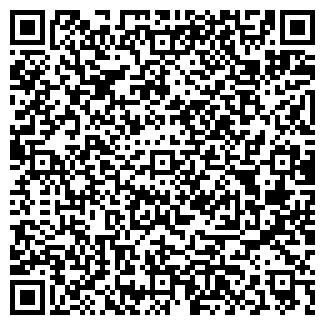 QR-код с контактной информацией организации X3Mtravel