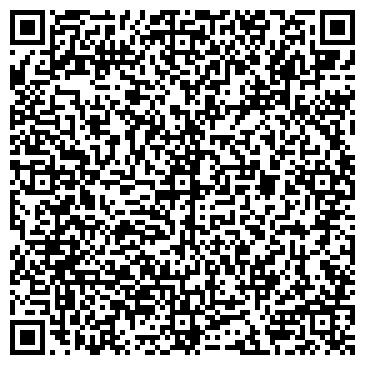 QR-код с контактной информацией организации ООО Знаем играем
