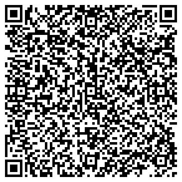 """QR-код с контактной информацией организации ООО """"Адамант Тур"""""""