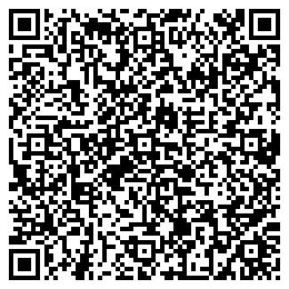 """QR-код с контактной информацией организации ООО """"Тандем"""""""
