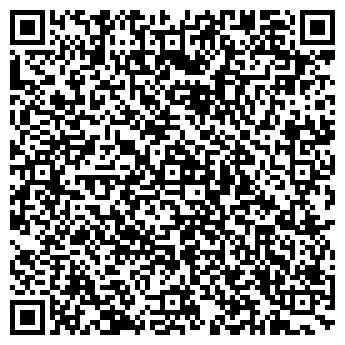 QR-код с контактной информацией организации Дизайн+