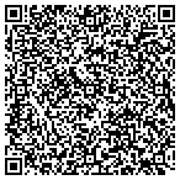 QR-код с контактной информацией организации Монтаж-СБ
