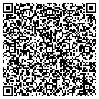 QR-код с контактной информацией организации КАХОВСКИЙ