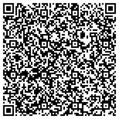 """QR-код с контактной информацией организации ООО """"Инженерная компания """"БАРСА"""""""