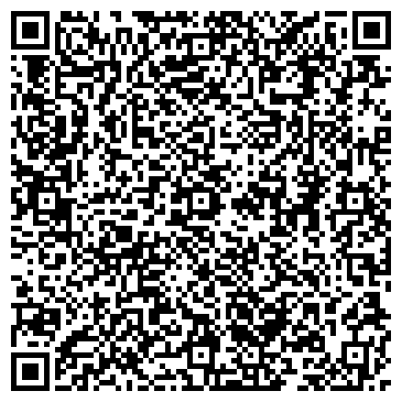 QR-код с контактной информацией организации ТОО Intellect Technology