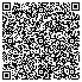 QR-код с контактной информацией организации ООО Бизнес Партнер