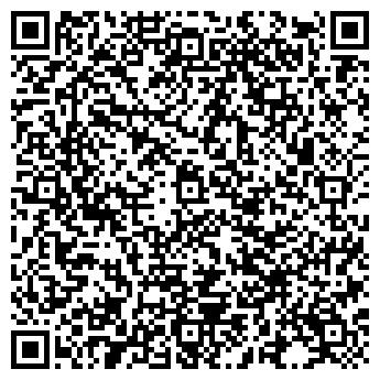 """QR-код с контактной информацией организации ООО """"Гранит Строй"""""""
