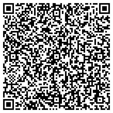 QR-код с контактной информацией организации ООО Das erste Haus