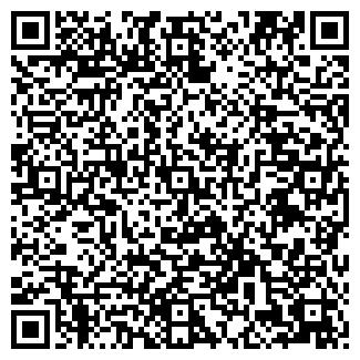 QR-код с контактной информацией организации Степ