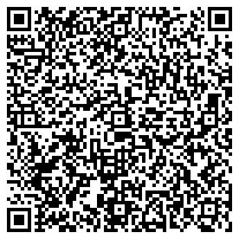 QR-код с контактной информацией организации SMAT ТОО ШФ