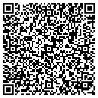QR-код с контактной информацией организации МЕГА МЕДИА