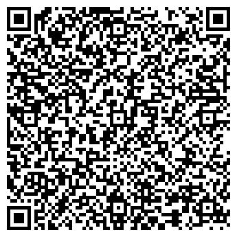 QR-код с контактной информацией организации ЭКСПРЕССИЯ