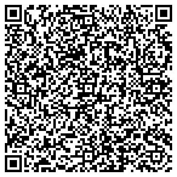 QR-код с контактной информацией организации ООО Мой Дом