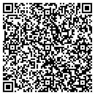 QR-код с контактной информацией организации ООО Аркстоун