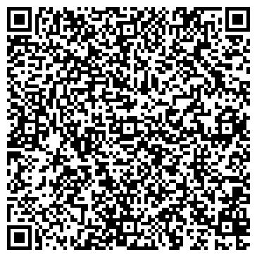 QR-код с контактной информацией организации Отельно-ресторанный комплекс