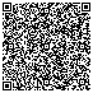 QR-код с контактной информацией организации ООО «XXI ВЕК-КОНСАЛТ»