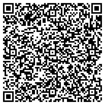 QR-код с контактной информацией организации ЧП ДИМАРІ