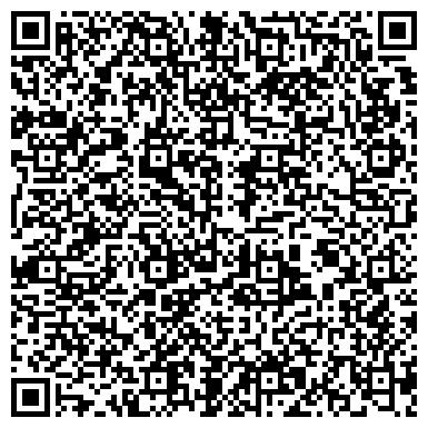 """QR-код с контактной информацией организации Торгово-сервисный центр """"Комплекс"""""""