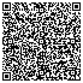 QR-код с контактной информацией организации ЧП Азурит