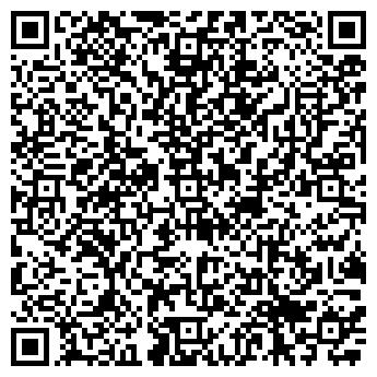 QR-код с контактной информацией организации ОДО Визит