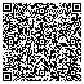 QR-код с контактной информацией организации VAGAN