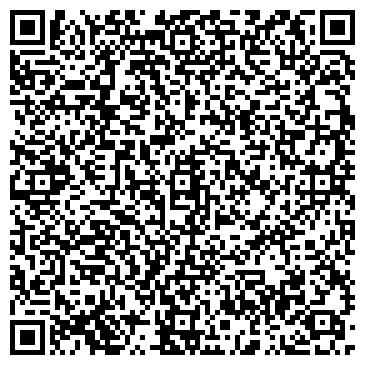 QR-код с контактной информацией организации Карьер Щебень, ООО