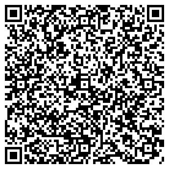 QR-код с контактной информацией организации ЧП GeoMarket