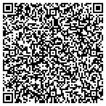 QR-код с контактной информацией организации ООО ТатТурист