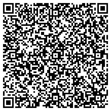 """QR-код с контактной информацией организации ООО """"Авеню"""", ресторан на набережной"""