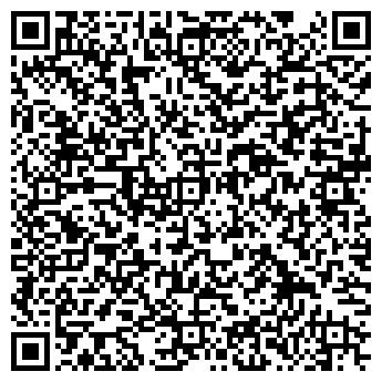 """QR-код с контактной информацией организации ООО """"Бург Хаус"""""""