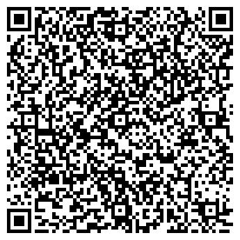 QR-код с контактной информацией организации БЕЛЫЙ МОСТ