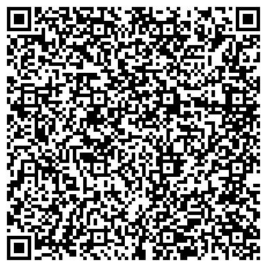 """QR-код с контактной информацией организации Салон Красоты """"Renbow"""""""