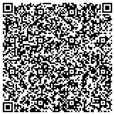 """QR-код с контактной информацией организации ИП """"4 СЕЗОНА"""" авиатурагентство"""