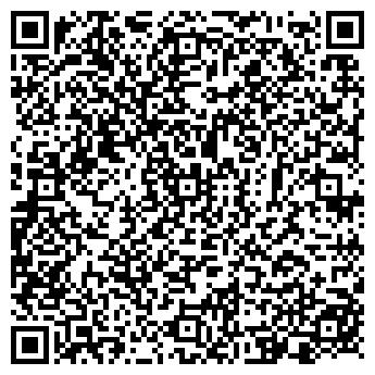 QR-код с контактной информацией организации ОТЭК-ТРАНС