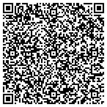 """QR-код с контактной информацией организации ИП дизайн студия """"Римус"""""""