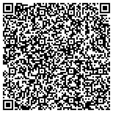 QR-код с контактной информацией организации Адвокатский кабинет № 2106